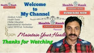 Welcome to my channel || about ...