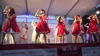 2017/03/20 東京タワー台湾祭2017 Zeal Show Case こけぴよ「夏の終わり...