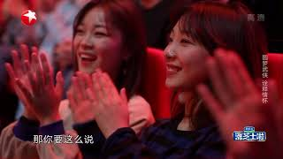 【花絮】《欢乐喜剧人5》卢鑫玉浩圆梦武侠 诠释情怀【东方卫视官方高清】