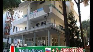 Недвижимость в Италии на море от застройщика(, 2010-12-17T17:56:28.000Z)