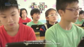 SamsungSmartSchool專訪
