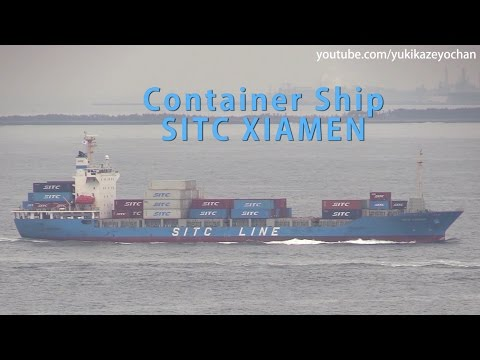 Container Ship: SITC XIAMEN (IMO: 9331127, SITC SHIPS MANAGEMENT)