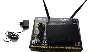 Настройка Wi-Fi роутера ASUS RT-N12 для Билайн(http://remontka.pro/asus-rt-n12-beeline/ — подробная пошаговая инструкция по настройке беспроводного маршрутизатора ASUS..., 2014-04-02T14:43:14.000Z)