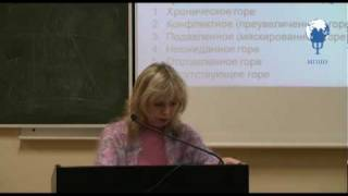 Публичная лекция ЦЭПП (2 часть)