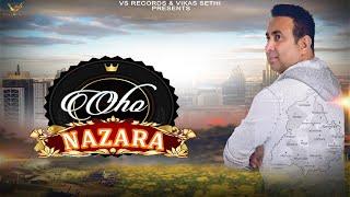 Oho Nazara ( Full Hd ) | Khaira Sukhjit | G Bachan | New Punjabi Songs 2019 | VS Records