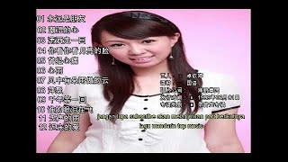 12 lagu mandarin zhuo yi ting 1999