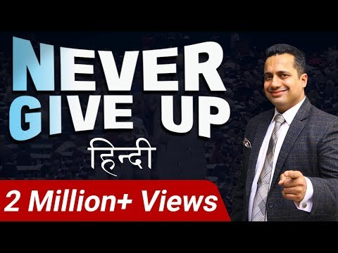 Most Powerful Inspirational Video in Hindi Never Give Up by Mr Vivek Bindra