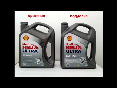 Shell Helix Как отличить подделку Shell.  Проверка QR- кода