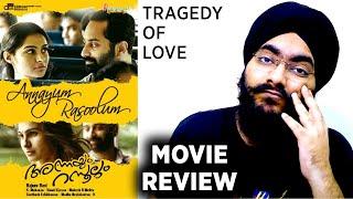 Annayum Rasoolum - Tragedy of Love | Malayalam Movie Review | Rajeev Ravi | Fahadh Faasil, Andrea J