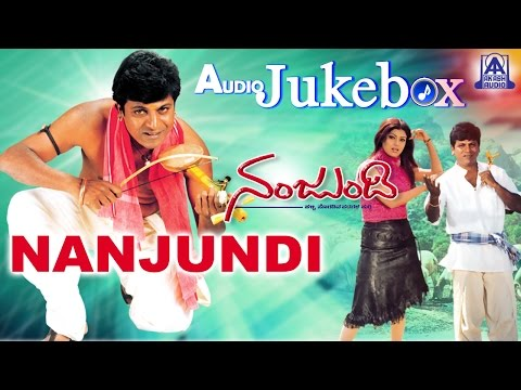 Nanjundi I Kannada Film Audio Jukebox I Shivarajkumar, Debina | Akash Audio