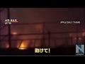 台湾のテーマパーク爆発現場は「地獄」、目撃者が惨状語る