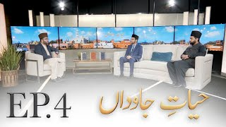 Hayat-e-Javidaan Ep.4 - The Noble Character of the Promised Messiah (as)