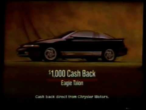 Jeep Eagle Rebate Commercial