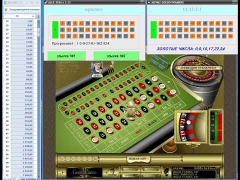Видео Центовые casino для ios без вложений
