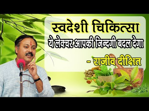 Rajiv Dixit - 11 Hours Health Lecture at Chennai organised by Niranjan Verma