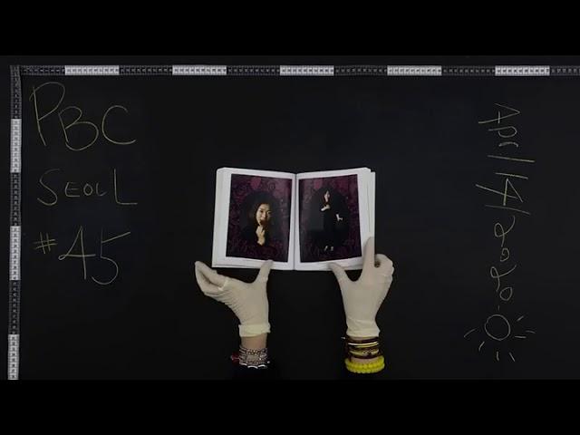 PHOTOBOOK_2020 #45 박영숙의 한국현대미술선 033 박영숙   Young-Sook PARK's Korean Contemporary Art Book 033