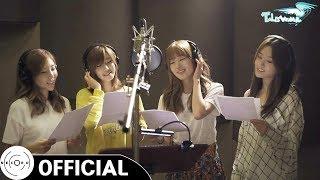 시크릿 (Secret) - 'GRAVitation' MV (Studio Ver.) [테일즈위버…