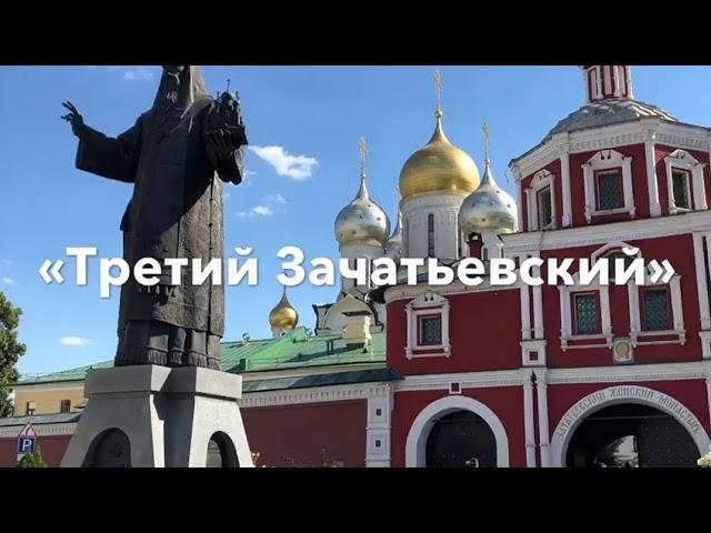 Изображение предпросмотра прочтения – КристинаКазанджян читает произведение «Третий Зачатьевский» А.А.Ахматовой