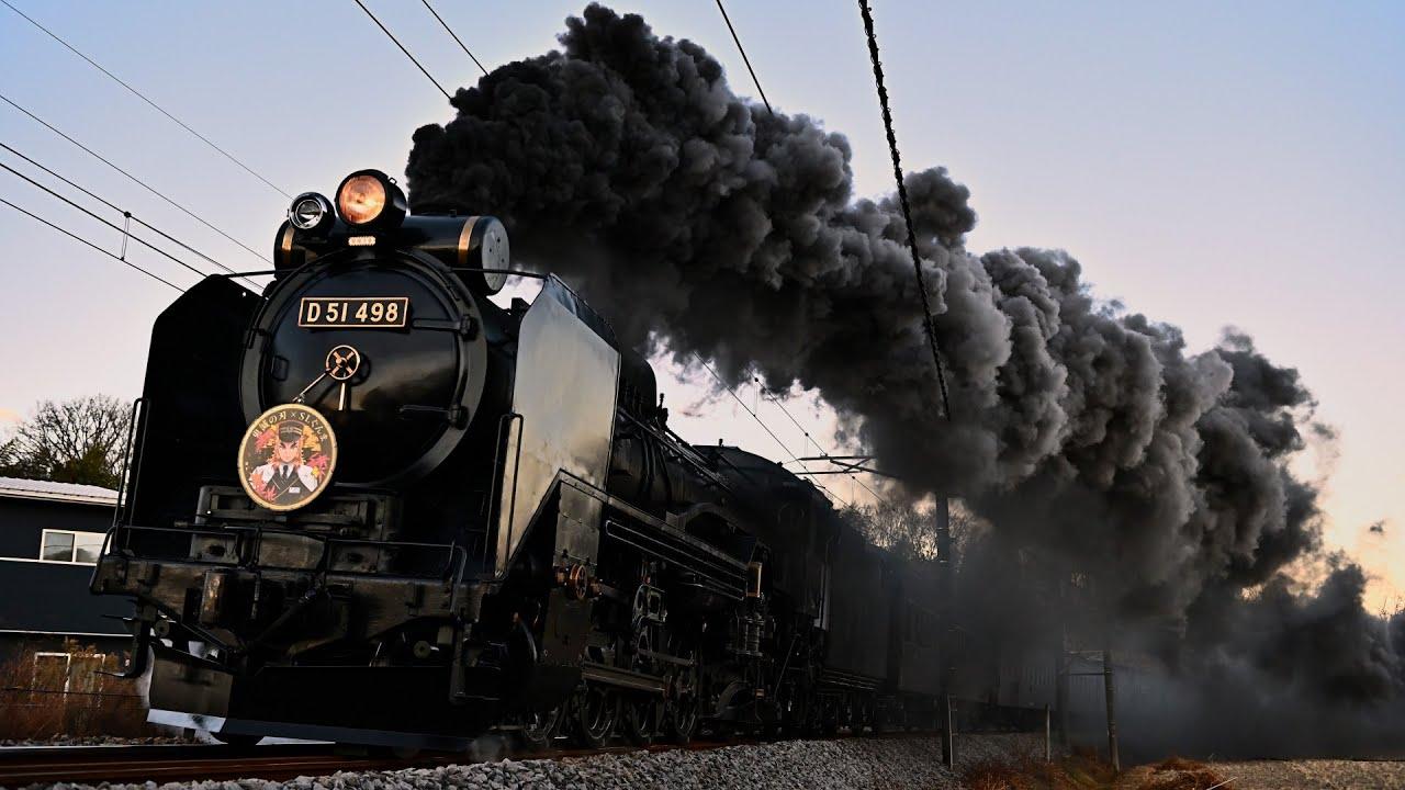 蒸気機関車2020春夏秋冬 Steam Locomotive 2020