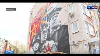Россия 24. Вести Марий Эл 10 05 2017