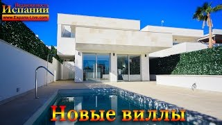 видео Недвижимость в испании