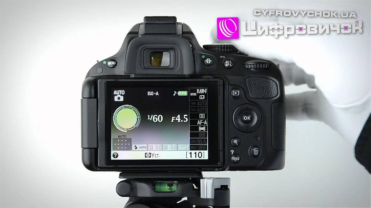фотоаппарат nikon 5100 инструкция