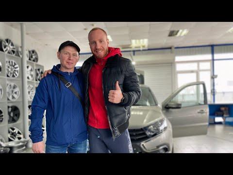 Выдача Новой Lada Granta лифтбэк 2020г цвет Техно. Комплектация Comfort😊 Отзыв покупателя!
