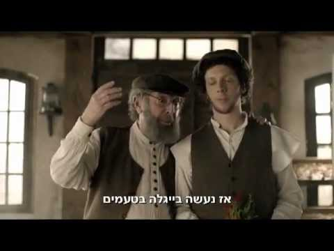 Funny Israeli Commercial For Bagel Bagel's Flavored Thin Pretzels