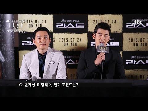 JTBC 드라마