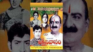 Lakshmi Nivasam Telugu Full Movie