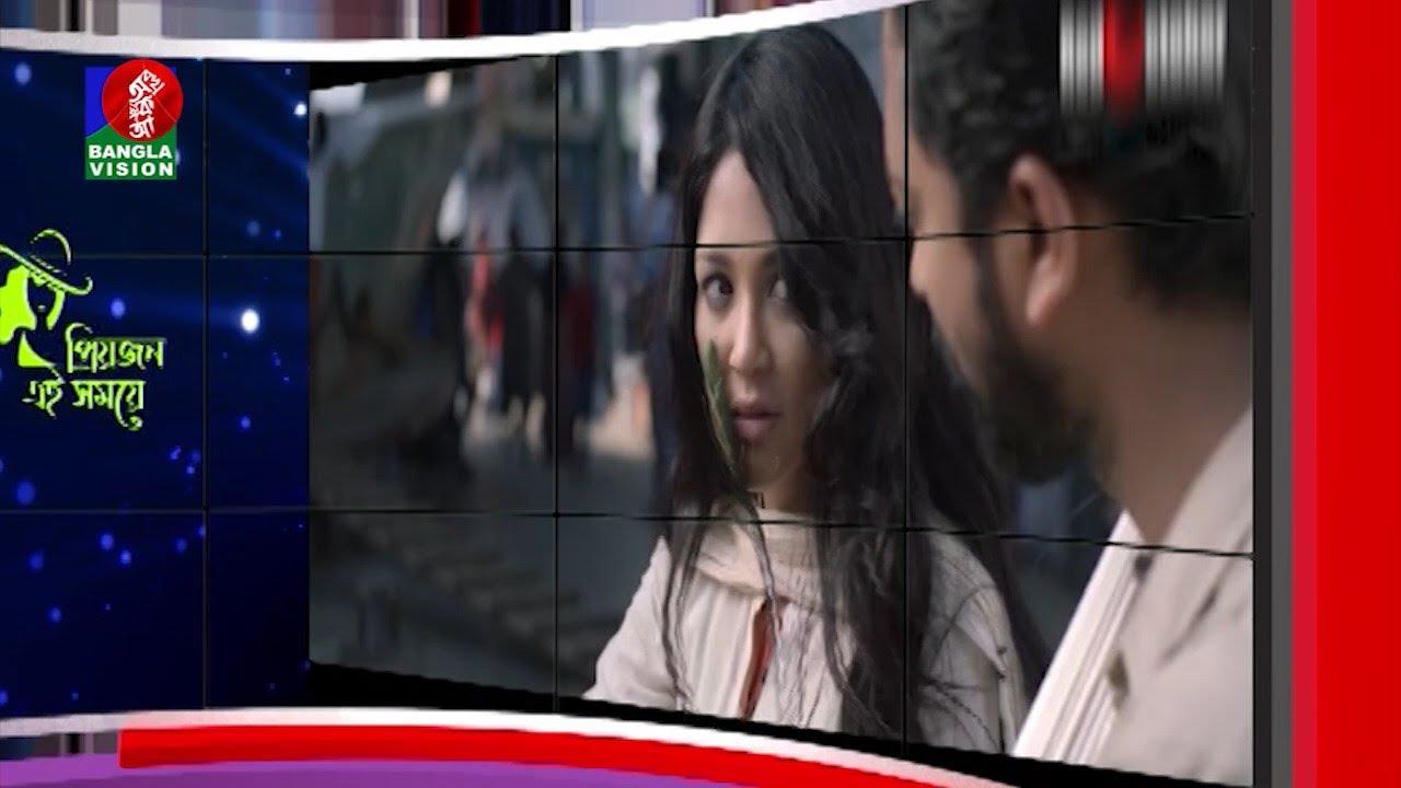Priyojon Ei Somoye   প্রিয়জন এই সময়ে   Ferdous Bappy   Shahid Sampad   Ep 20   Banglavision Program