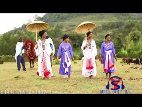 Bahil - Aschayew Fetene - Ergib Da Bani - (Official Music Video) - Ethiopian Music 2016