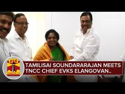 TN BJP Chief Tamilisai Soundararajan meets TNCC Chief EVKS Elangovan | Thanthi TV