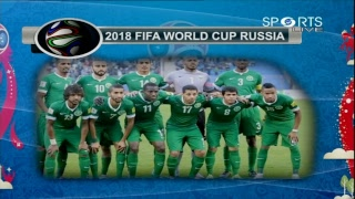 2018 Fifa World Cup |  Russia face Saudi Arabia at Moscow