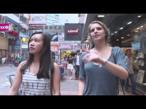 Momentum China: Study Abroad, Hong Kong