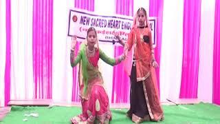 Sarara ghoome re tere ghagra...New Sacred Heart English School.