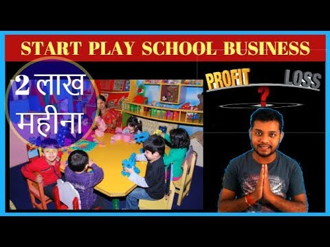 play school business plan