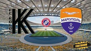 Прогноз на матч Чемпионата Украины Колос Мариуполь Финал 29 07 2020 смотреть онлайн бесплатно