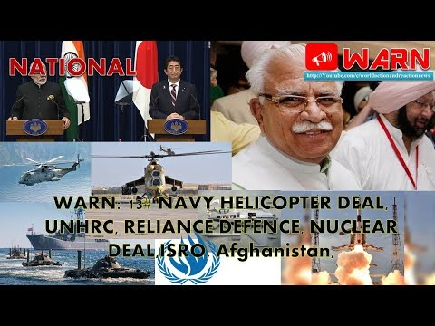 WARN: 13# NAVY HELICOPTER DEAL, UNHRC, RELIANCE DEFENCE, NUCLEAR DEAL,ISRO, Afghanistan