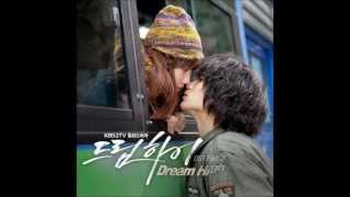 Dream High - Only Hope-Suzy OST [SONG]