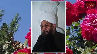 Jo Dard Siskate Huwe Harfon Main جو درد سسکتے ہوئی حرفوں میں ڈھلا إMuhammad Ismatullah Sahib