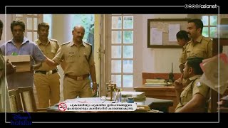 ഒരുനിമിഷം 'പോലീസ്' ആയിപ്പോയ സുരേഷ്!! 😜 🤣