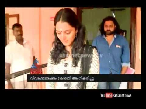 Dileep & Manju Warrier divorced