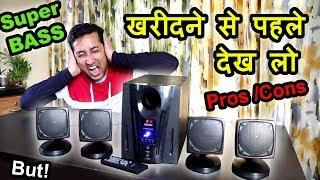 Intex IT-2650 Digi FM 4.1 Multimedia Speaker, Home Theater Review in Hindi | Pros & Cons