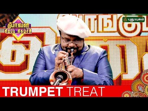 Deepavali Inbam Pongum Isai 29/10/2016 Puthuyugam TV