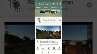 [Видео-урок] Как узнать точное количество подписчиков на своём Ютуб канале