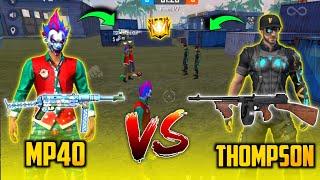 FREE FIRE    THOMPSON VS MP40    TWO SHORT RANGE FIGHT    WHICH GUN IS MORE POWERFULL    #tsgarmy