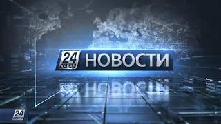 Фото Выпуск новостей 20:00 от 26.09.2021