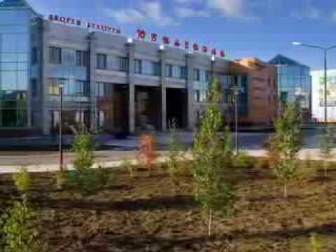 город Лянтор (клип)