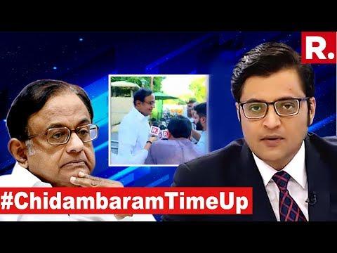 A CBI Weekend For P Chidambaram | The Debate With Arnab Goswami